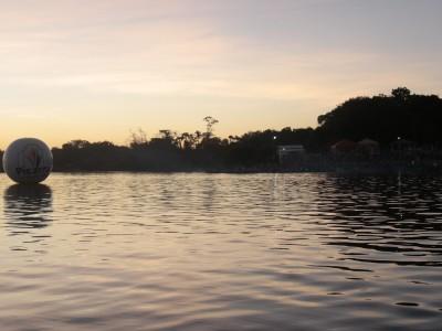 Fim de tarde em Piçarra, Pará