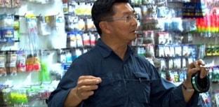 Wakoku, a solução em equipamentos de pesca