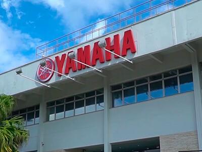 Yamaha Motor estende prazo para revisões de garantia